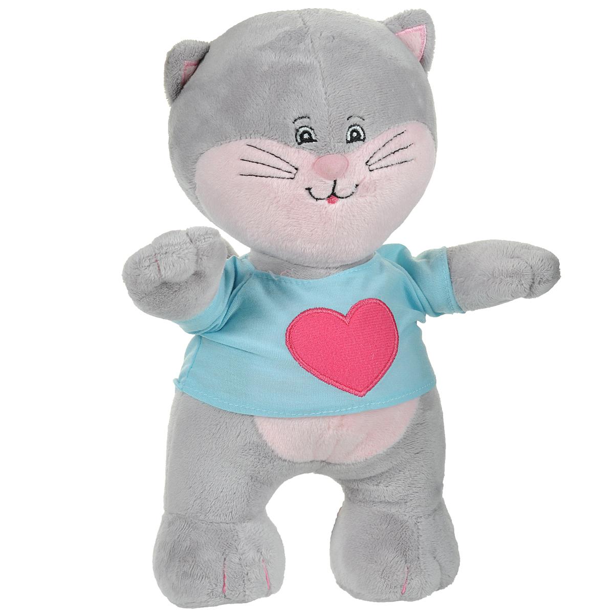 Zakazat.ru: Мягкая игрушка Fluffy Family Котик Сема, цвет: серый, 25 см