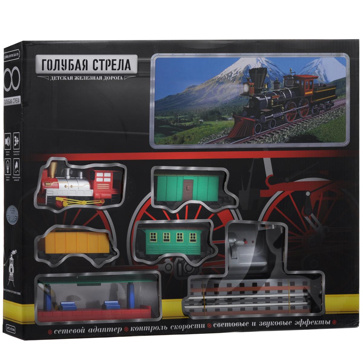 Электрическая железная дорога