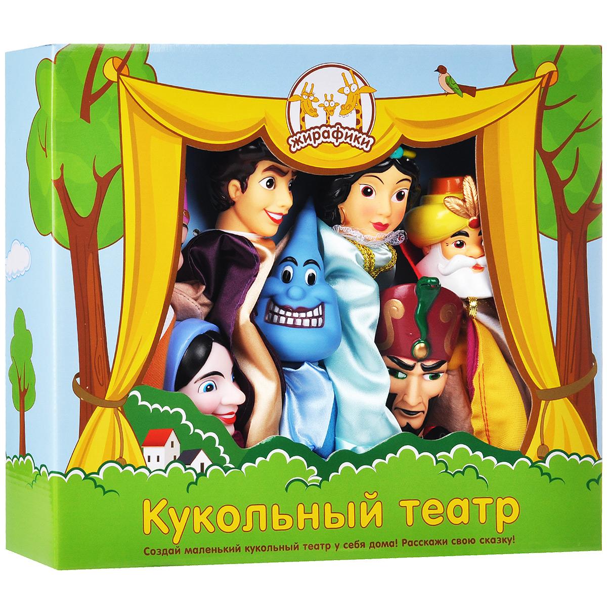 Жирафики Кукольный театр