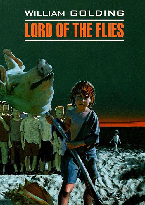 У. Голдинг Lord of the Flies / Повелитель мух. Книга для чтения на английском языке ISBN: 978-5-9925-0461-3 драйзер т сестра кэрри книга для чтения на английском языке