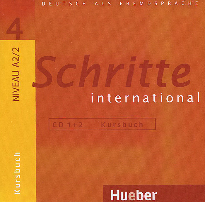 все цены на Schritte International 4 (аудиокурс на 2 CD)