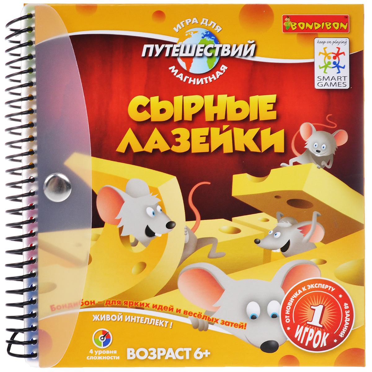 Bondibon Обучающая игра Сырные лазейки, Bondibon Creatures Co., LTD