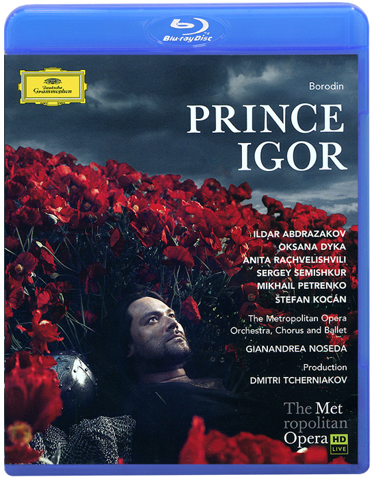 Borodin: Prince Igor. Noseda (Blu-ray) made possible by succeeding with sponsorship