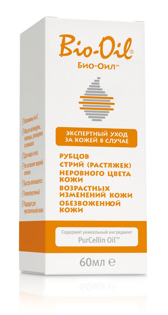 Масло косметическое  Bio-Oil , от шрамов, растяжек, неровного тона, 60 мл