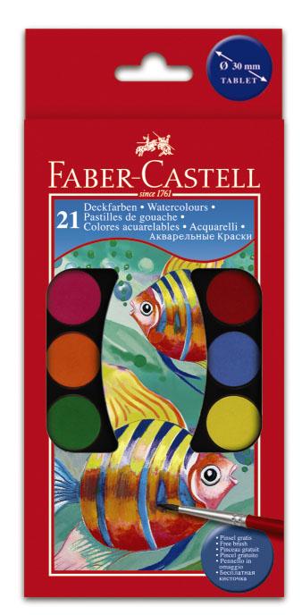 Краски акварельные Faber-Castell Watercolours, с кисточками, 21 цвет125021Акварельные краски Faber-Castell Watercolours идеально подойдут как для детского художественного творчества, так и для изобразительных и оформительских работ. Краски легко размываются, создавая прозрачный цветной слой, отлично смешиваются между собой, не крошатся и не смазываются, быстро сохнут. В наборе 21 краска ярких, насыщенных цветов, а также две кисти. Каждый цвет представлен в основе круглой формы, располагающейся в отдельной ячейке, которую можно перемещать либо комбинировать с нужными красками, что делает процесс рисования легким и удобным. Коробка представляет собой поддон для ячеек с красками с отсеком для кисти и белой краски, а крышка - палитру.Отличный подарок для любителя рисовать акварелью!