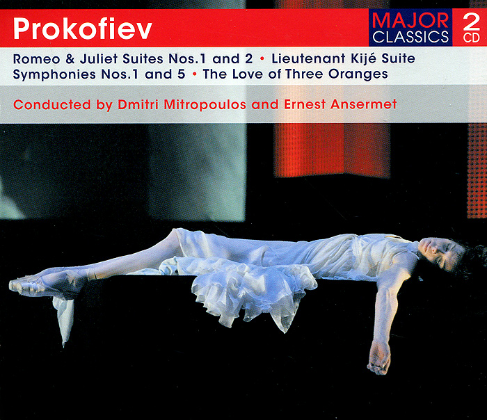 CD 1: Prokofiev. Romeo & Juliet Suites. Lieutenant Kije Suite01. Romeo and Juliet, Op. 64 -Highlights: Suite No.1 - Folk Dance02. Romeo and Juliet, Op. 64 -Highlights: Suite No.1 - Romeo and Mercutio Masked03. Romeo and Juliet, Op. 64 -Highlights: Suite No.1 - Balcony Scene04. Romeo and Juliet, Op. 64 -Highlights:  Suite No.1 - Death of Tybalt05. Romeo and Juliet, Op. 64 -Highlights: Suite No.2 - The Montagues and The Capulets.. 06. Dance of the Knights:  Suite No.2 - Juliet; The Little Girl07. Dance of the Knights:  Suite No.2 - Friar Laurence08. Dance of the Knights:  Suite No.2 - Romeo and Juliet Before Parting 09. Dance of the Knights:  Suite No.2 - Romeo and Juliet's Tomb10. Lieutenant Kije, Orchestral Suite, Op.60: Birth of Kije11. Lieutenant Kije, Orchestral Suite, Op.60: Romance12. Lieutenant Kije, Orchestral Suite, Op.60: Kije's Marriage13. Lieutenant Kije, Orchestral Suite, Op.60: Troika14. Lieutenant Kije, Orchestral Suite, Op.60: Kije's FuneralCD 2: Prokofiev. Romeo & Juliet Suites. Lieutenant Kije Suite01. Symphony No. 5 in В flat major, Op. 100 4142: I. Andante 02. Symphony No. 5 in В flat major, Op. 100 4142: II. Allegro marcato03. Symphony No. 5 in В flat major, Op. 100 4142: Ill. Adagio04. Symphony No. 5 in В flat major, Op. 100 4142: IV. Allegro giocoso05. Symphony No.1 in D major, Op.25'Classical':  I. Allegro06. Symphony No.1 in D major, Op.25'Classical':  II. Larghetto07. Symphony No.1 in D major, Op.25'Classical':  Ill. Gayotta - Non troppo allegro08. Symphony No.1 in D major, Op.25'Classical':  IV. Finale - Molto vivace09. The Love of Three Oranges, Ор.ЗЗ: I. March10. The Love of Three Oranges, Ор.ЗЗ: II. Scherzo
