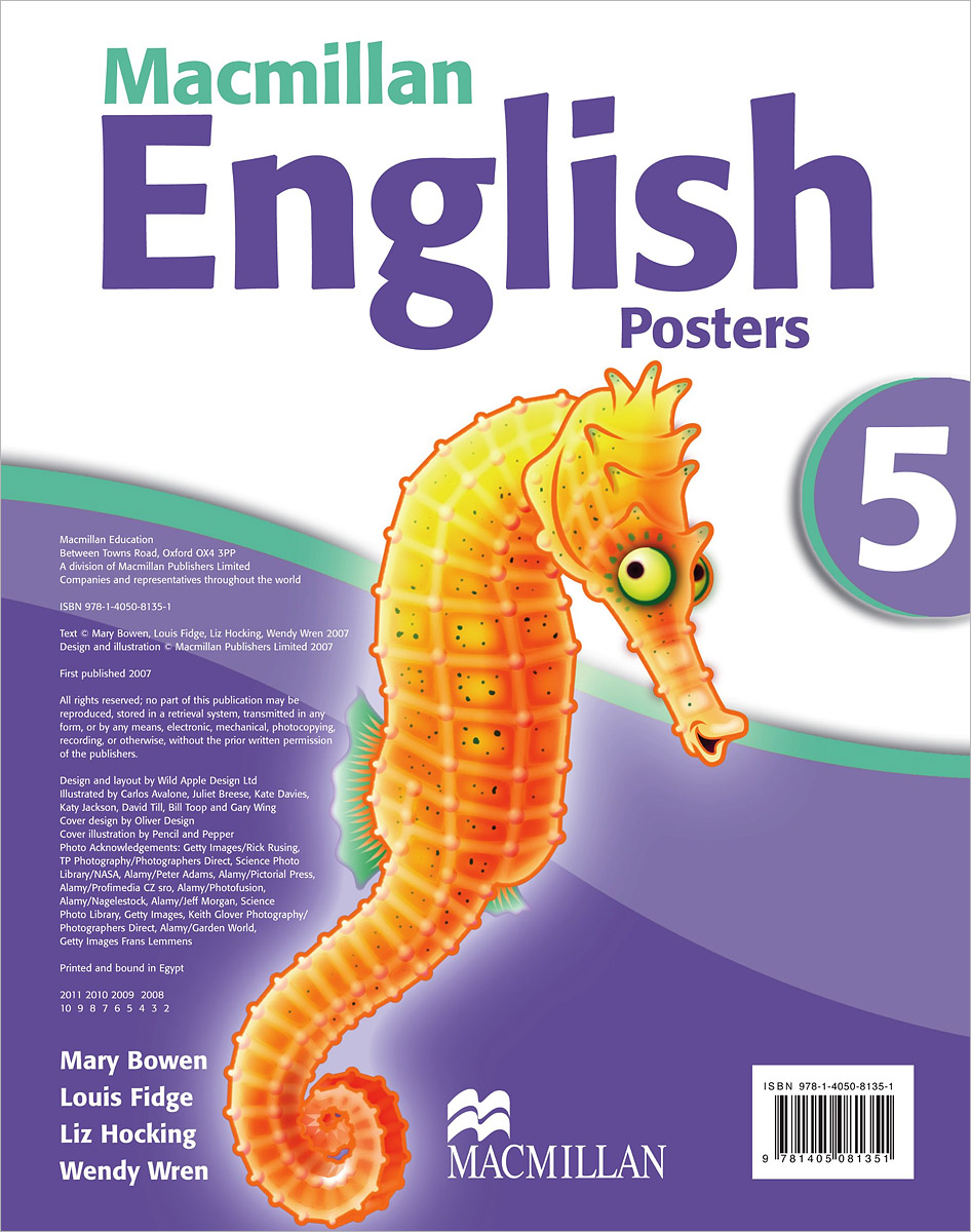 Macmillan English 5: Posters (комплект из 18 плакатов) цена
