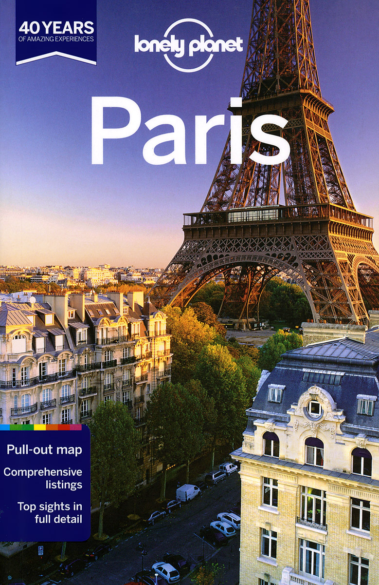 Lonely Planet Paris (+ карта) lonely planet hong kong travel guide