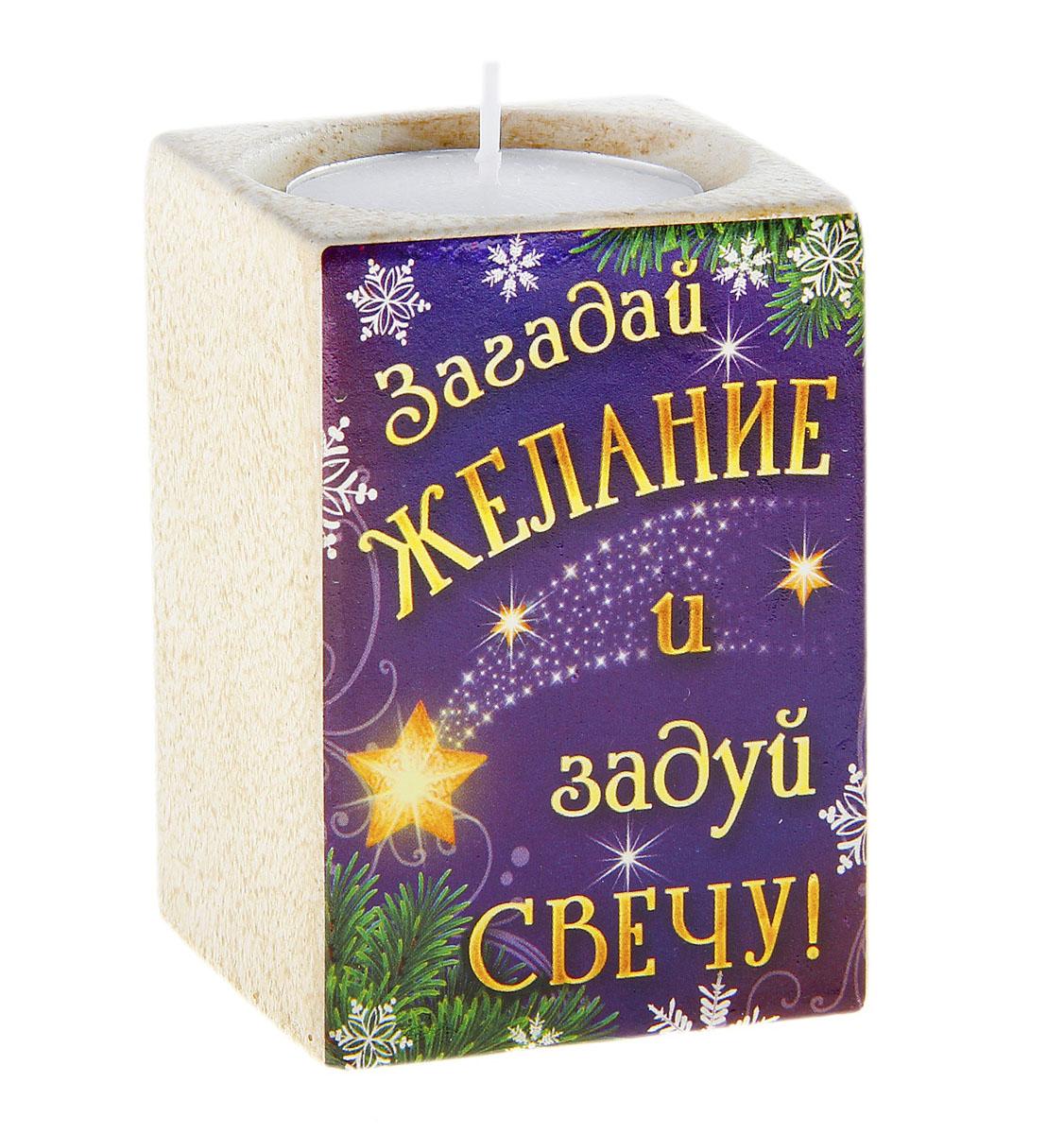 Подсвечник Sima-land Загадай желание, со свечой686651