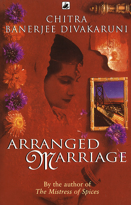Arranged Marriage un arranged marriage