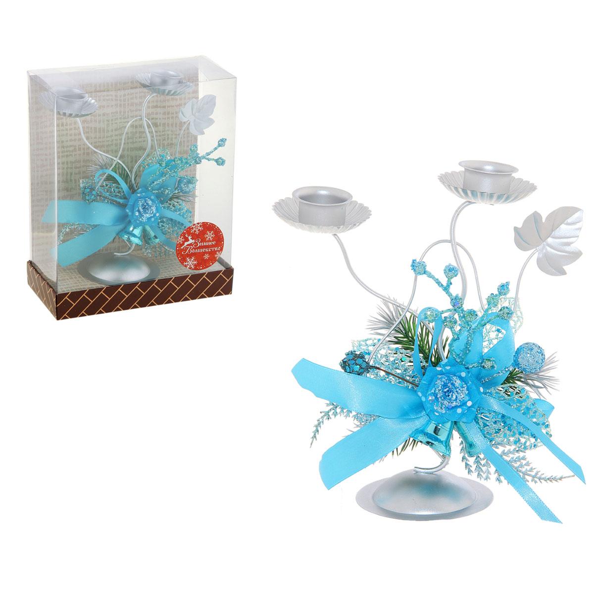 Подсвечник Sima-land Лента, на 2 свечи, цвет: голубой, серебристый813164
