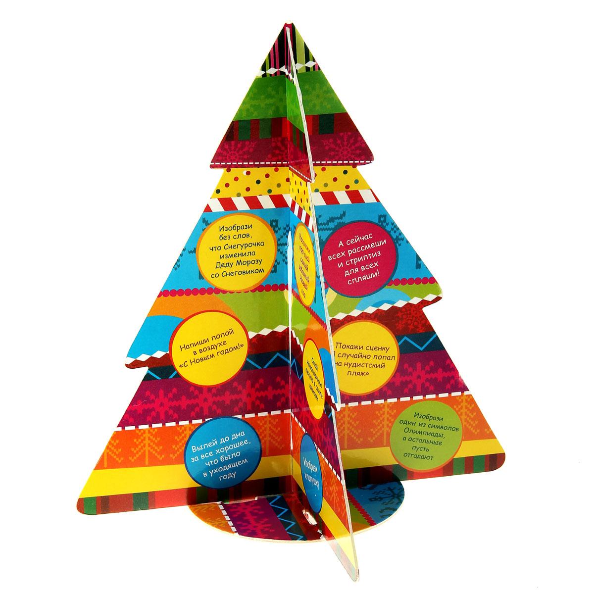 Украшение новогоднее Sima-land Елка со стикерами. Веселые фанты, высота 22,2 см813547Украшение новогоднее Sima-land Елка со стикерами. Веселые фанты гармонично впишется впраздничный интерьервашего дома или офиса. Украшение состоит из трех деталей, выполненных из плотного картона.Новогодние украшения всегда несут в себе волшебство и красоту праздника. Создайтеатмосферу тепла, веселья и радости.