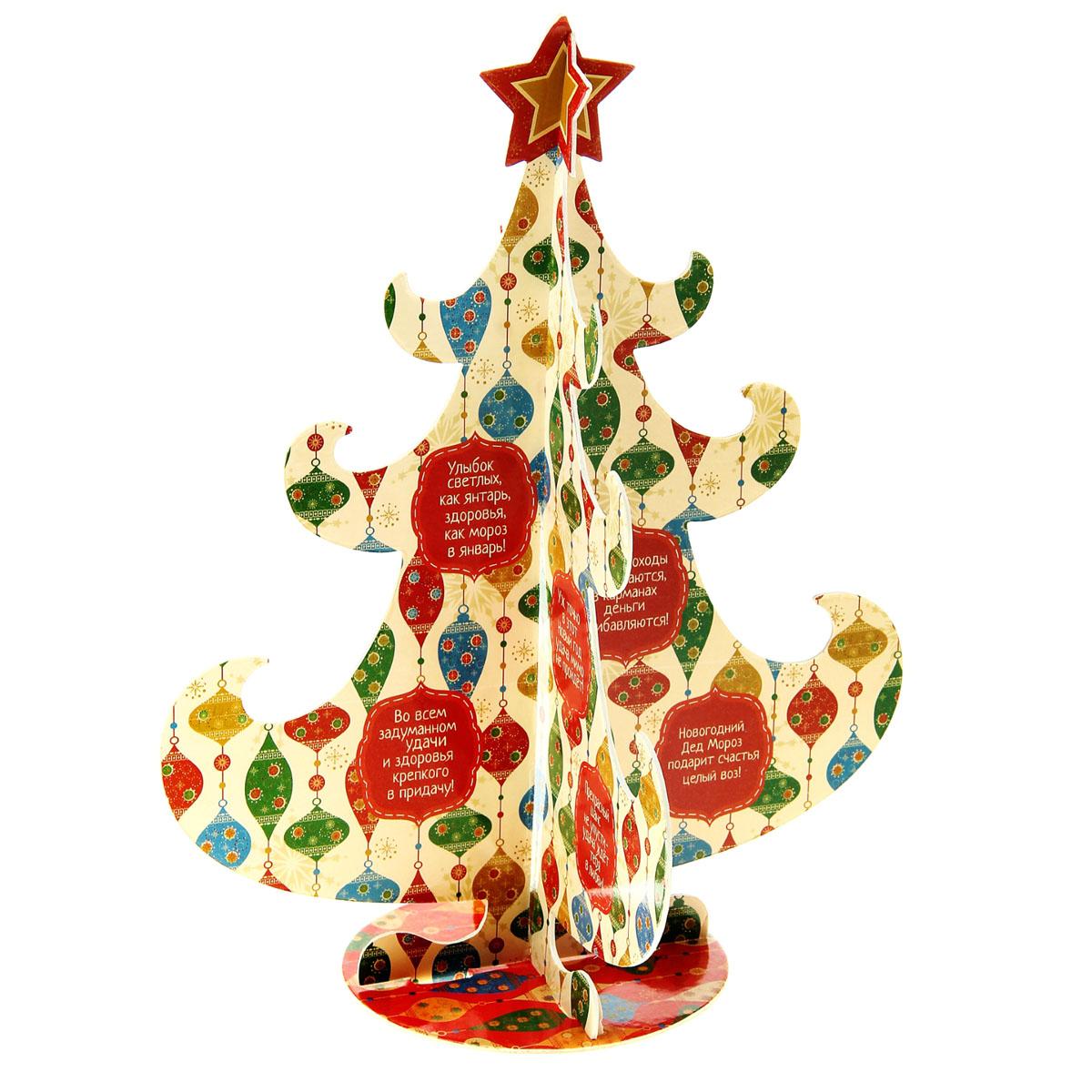 Украшение новогоднее Sima-land Елка со стикерами. Пожелания, высота 25,4 см813548Украшение новогоднее Sima-land Елка со стикерами. Пожелания гармонично впишется впраздничный интерьервашего дома или офиса. Украшение состоит из трех деталей, выполненных из плотного картона.Новогодние украшения всегда несут в себе волшебство и красоту праздника. Создайтеатмосферу тепла, веселья и радости.