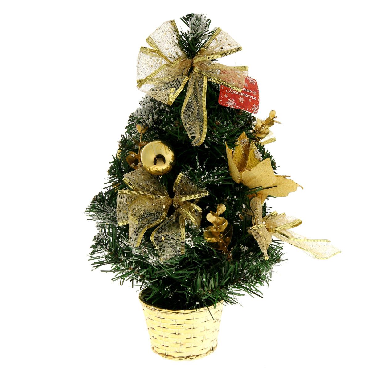 Декоративное украшение Sima-land Новогодняя елочка, цвет: золотистый, зеленый, высота 40 см. 819246819246Декоративное украшение Sima-land, выполненное из пластика - мини-елочка для оформления интерьера к Новому году. Ее не нужно ни собирать, ни наряжать, зато настроение праздника она создает очень быстро.Елка украшена текстильными бантами, шарами, цветами и белыми шариками в виде снега. Елка украсит интерьер вашего дома или офиса к Новому году и создаст теплую и уютную атмосферу праздника.Откройте для себя удивительный мир сказок и грез. Почувствуйте волшебные минуты ожидания праздника, создайте новогоднее настроение вашим дорогим и близким.