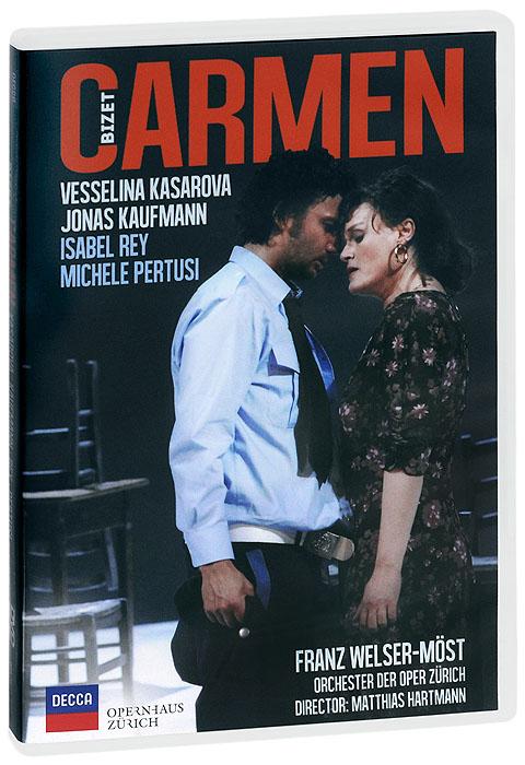 Bizet: Carmen donizetti don pasquale blu ray