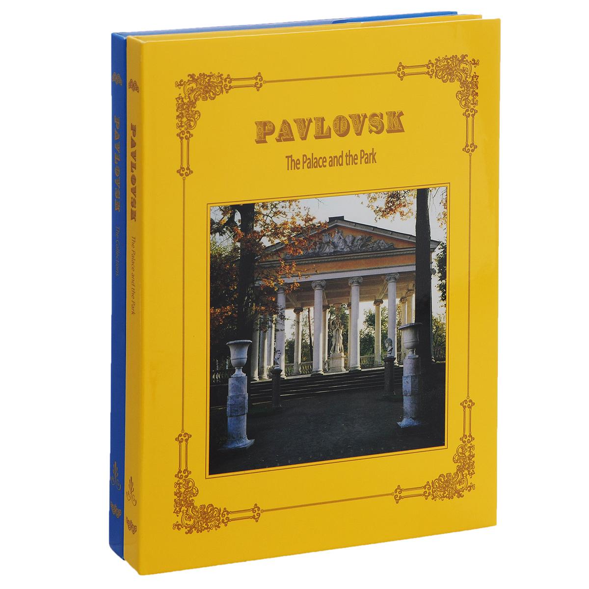 Pavlovsk: The Palace and the Park. Pavlovsk: The Collections (комплект из 2 книг) патология кожи комплект из 2 книг