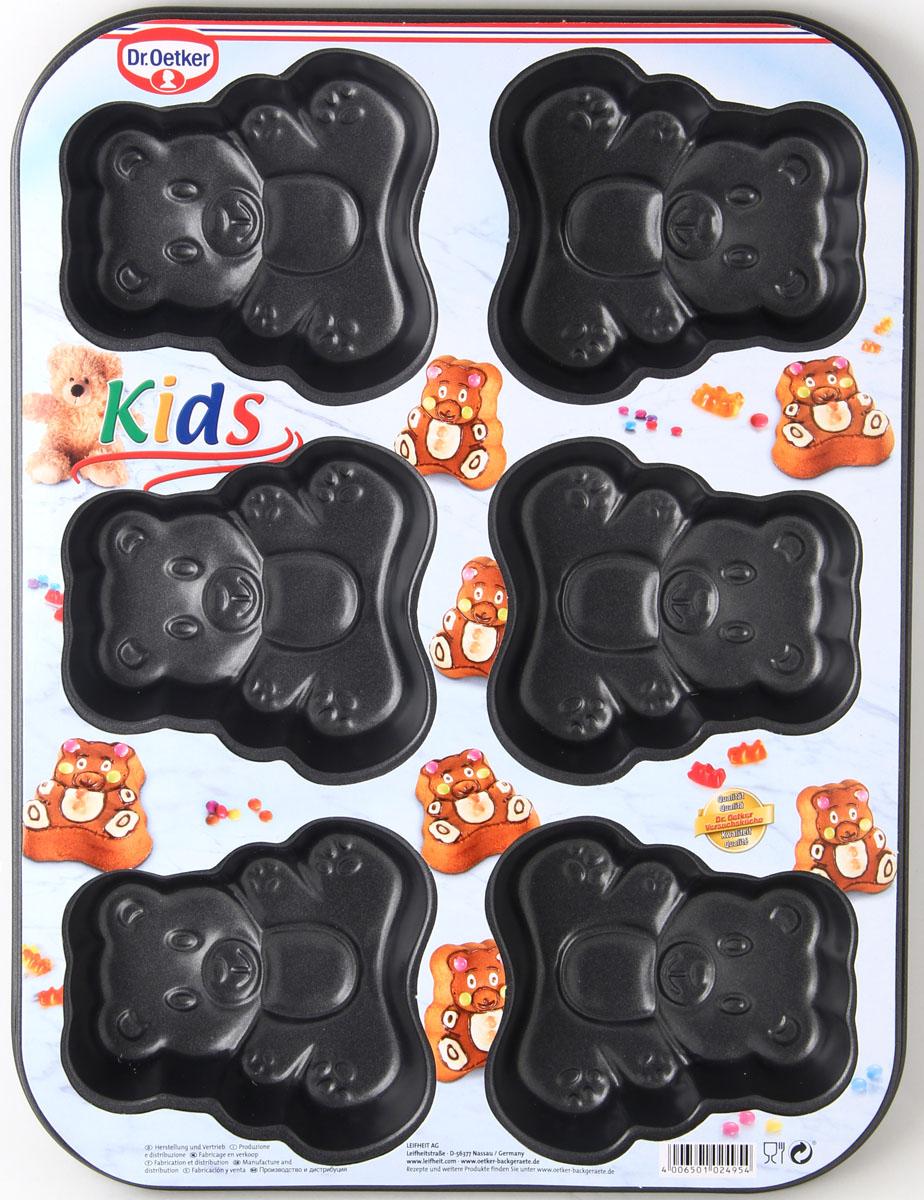 Форма для выпечки Dr.Oetker Kids Мишки, 6 ячеек, 38 х 28 см2495Форма для выпечки Dr.Oetker Kids Мишки изготовлена из углеродистой стали с антипригарным покрытием. Такое покрытие обладает превосходными антипригарными свойствами и не содержит в составе вредных веществ. Металлические стенки формы быстро распределяют тепло, поэтому выпечка пропекается равномерно. Форма содержит 6 ячеек в форме мишек для выпечки кексов и печенья. Благодаря антипригарному покрытию, готовое изделие легко вынимается, а чистка формы не занимает большого труда. Не подходит для использования на открытом огне и в микроволновой печи. Не рекомендуется мыть в посудомоечной машине.