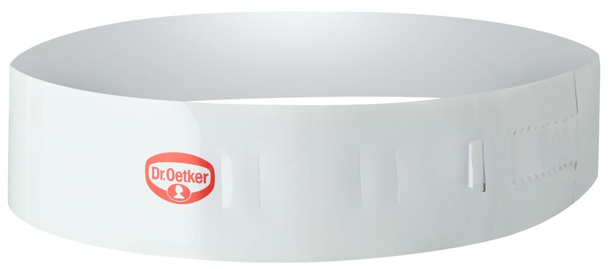 Форма кулинарная Dr.Oetker Кольцо, цвет: белый, высота 6 см1643Форма кулинарная Dr.Oetker Кольцо выполнена из высококачественного пластика и предназначена для нанесения кремового слоя на коржи. Оберните кольцо вокруг коржа, залейте крем. После застывания крема кольцо можно снять.Форма кулинарная Dr.Oetker Кольцо станет незаменимым атрибутом на кухне каждой хозяйки.Можно мыть в посудомоечной машине.