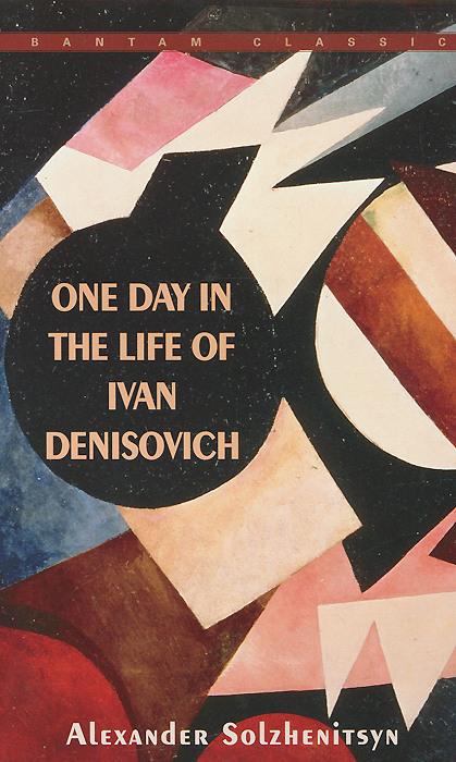 One Day in the Life of Ivan Denisovich spark of life