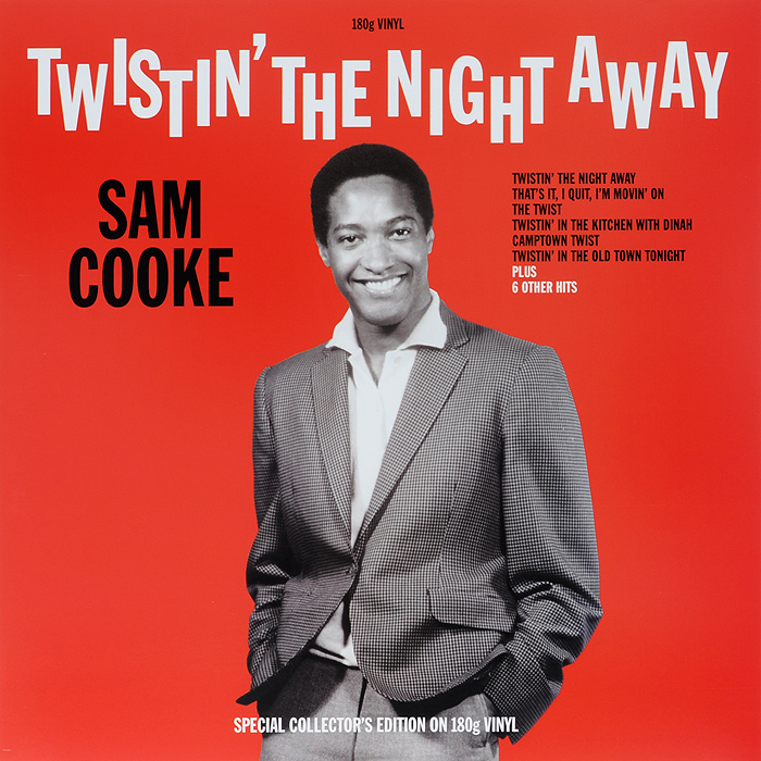 Сэм Кук Sam Cooke. Twistin' The Night Away (LP)