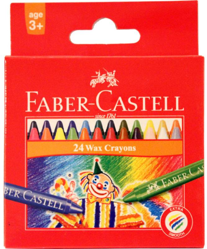 Faber-Castell Восковые карандаши Клоун 24 цвета карандаши восковые мелки пастель milan карандаши 235 24 цвета