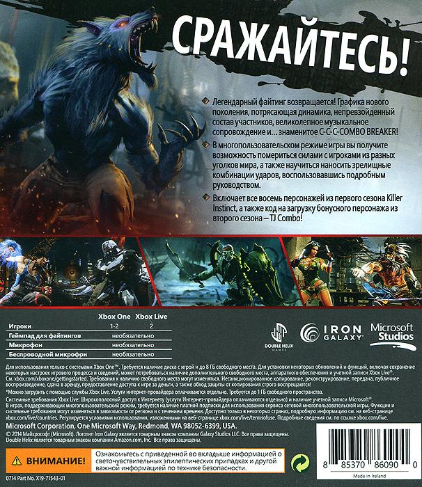 Killer Instinct (Xbox One) Double Helix Games