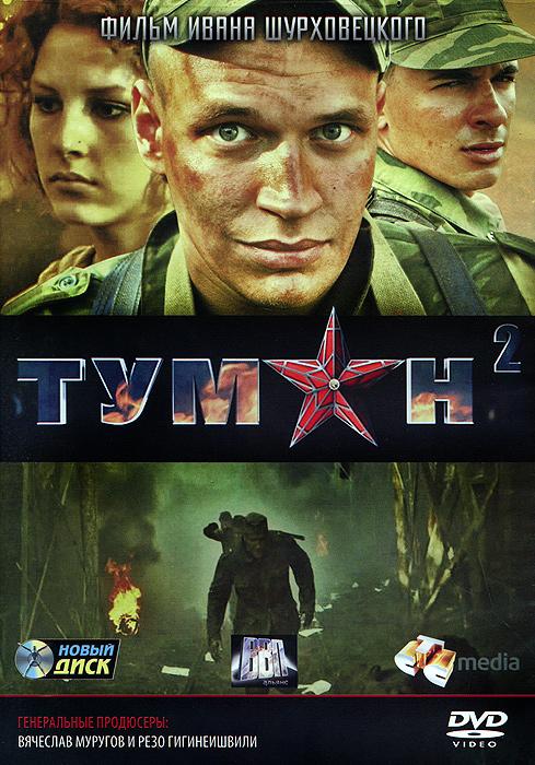Сергин Дмитрий (