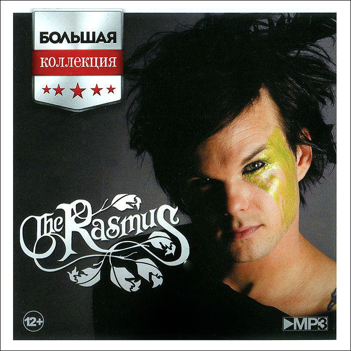 The Rasmus The Rasmus The Rasmus mp3