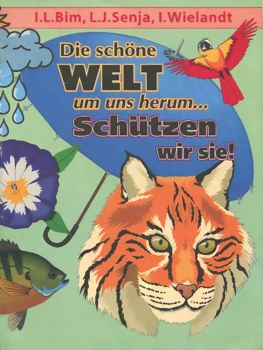 И. Л. Бим, Л.Я. Зеня, И. Виландт Die schone Welt um uns herum... Schutzen wir sie! / Прекрасный мир вокруг нас... Защитим его!