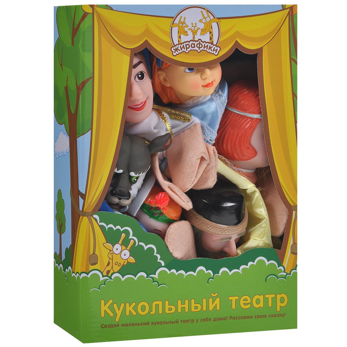 """Жирафики Кукольный театр """"Аленький цветочек"""", 6 кукол"""