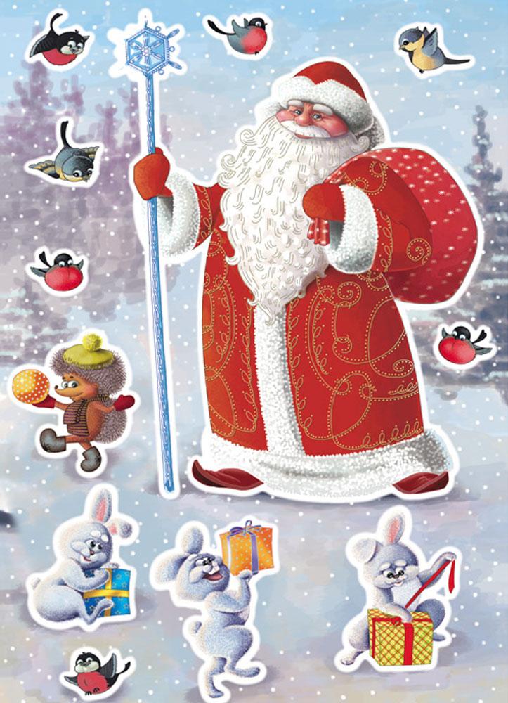 Фото - Украшение для стен и предметов интерьера Дед Мороз и зверята стикеры для стен zooyoo1208 zypa 1208 nn