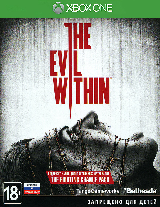 The Evil Within (Xbox One), Tango Gameworks