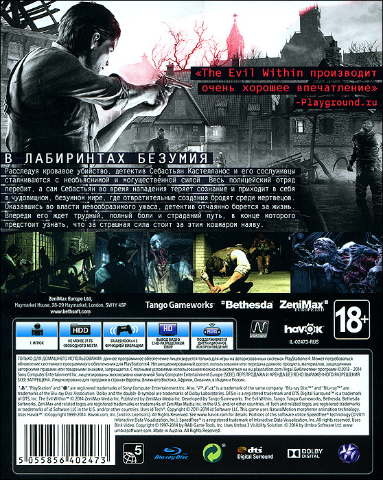 The Evil Within (PS4) Tango Gameworks