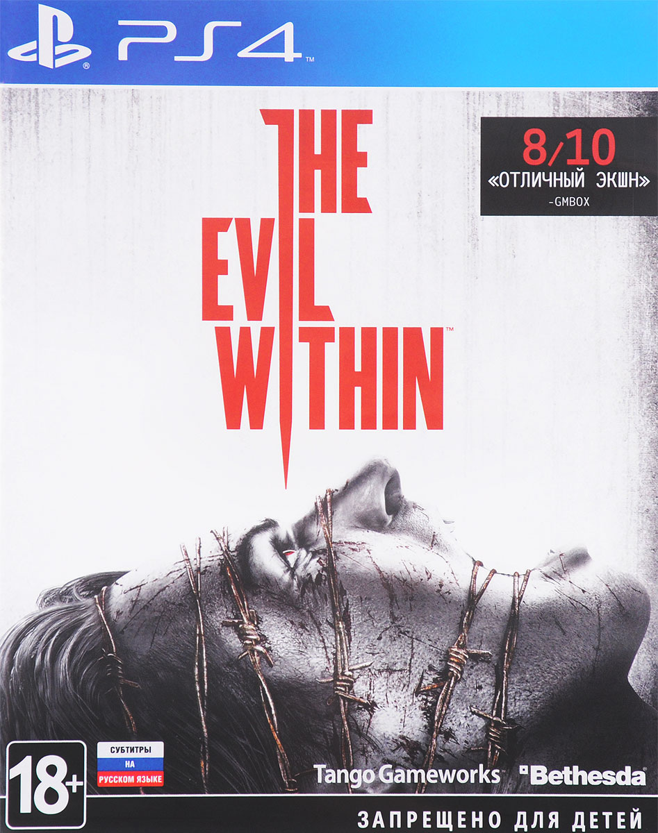 The Evil Within (PS4), Tango Gameworks