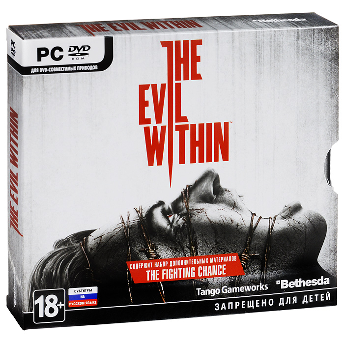 The Evil Within (4 DVD), Tango Gameworks