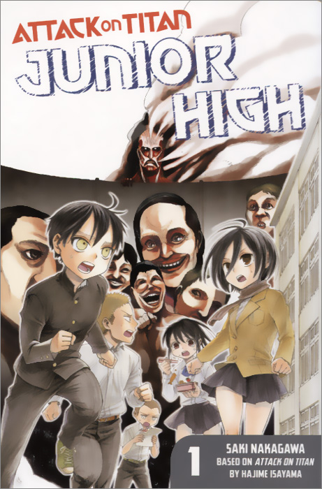 Attack on Titan: Junior High 1 the sirens of titan
