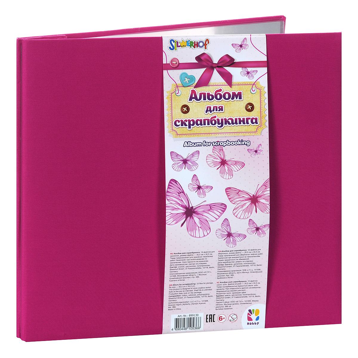 Альбом для скрапбукинга Silwerhof Hobby, цвет: розовый, 30,5 см х 30,5 см, 10 листов899130Альбом K&Company Silwerhof Hobby- это легкий путь для создания прекрасно оформленного и подобранного по теме альбома.Обложка альбома, выполненная из высококачественного текстиля. Внутри содержится блок из 10 прозрачных файлов. Скрапбукинг - это хобби, которое способно приносить массу приятных эмоций не только человеку, который этим занимается, но и его близким, друзьям, родным. Это невероятно увлекательное занятие, которое поможет вам сохранить наиболее памятные и яркие моменты вашей жизни, а также интересно оформить интерьер дома.
