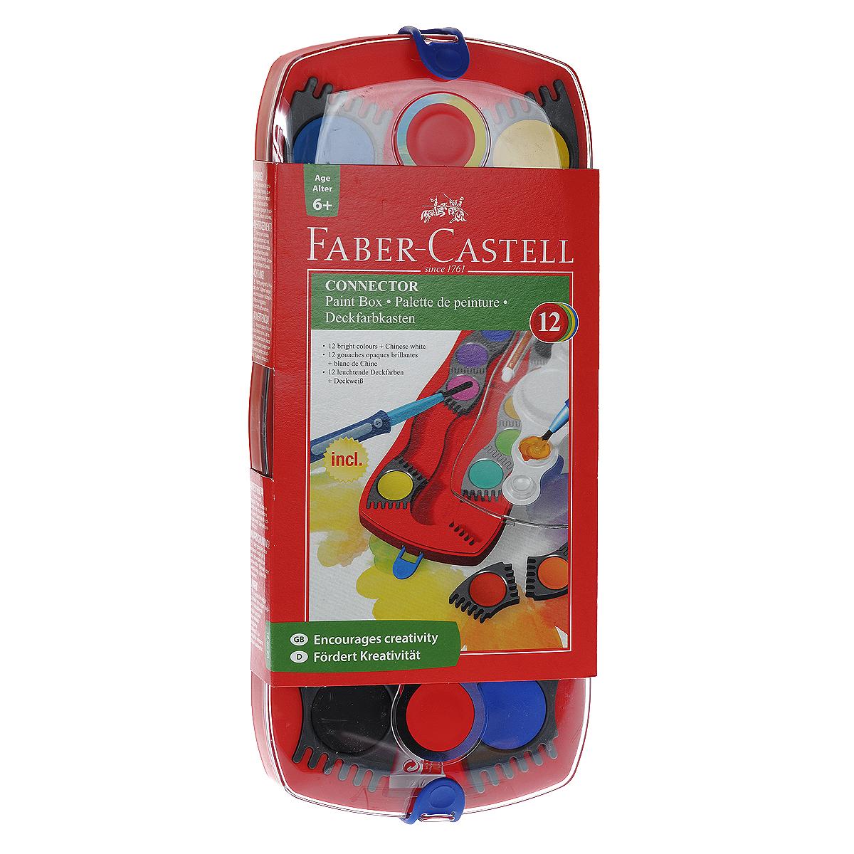 Акварельные краски Faber-Castell Connector, 12 шт125023Акварельные краски Faber-Castell Connector идеально подойдут как для детского художественного творчества, так и для изобразительных и оформительских работ. Краски легко размываются, создавая прозрачный цветной слой, отлично смешиваются между собой, не крошатся и не смазываются, быстро сохнут. В наборе 12 красок ярких, насыщенных цветов, а также тюбик с белой краской и кисть. Каждый цвет представлен в основе круглой формы, располагающейся в отдельной ячейке, которую можно перемещать либо комбинировать с нужными красками, что делает процесс рисования легким и удобным. Коробка представляет собой поддон для ячеек с красками с отсеком для кисти и белой краски, а крышка - палитру.Отличный подарок для любителя рисовать акварелью! Рекомендуемый возраст: от 6 лет.