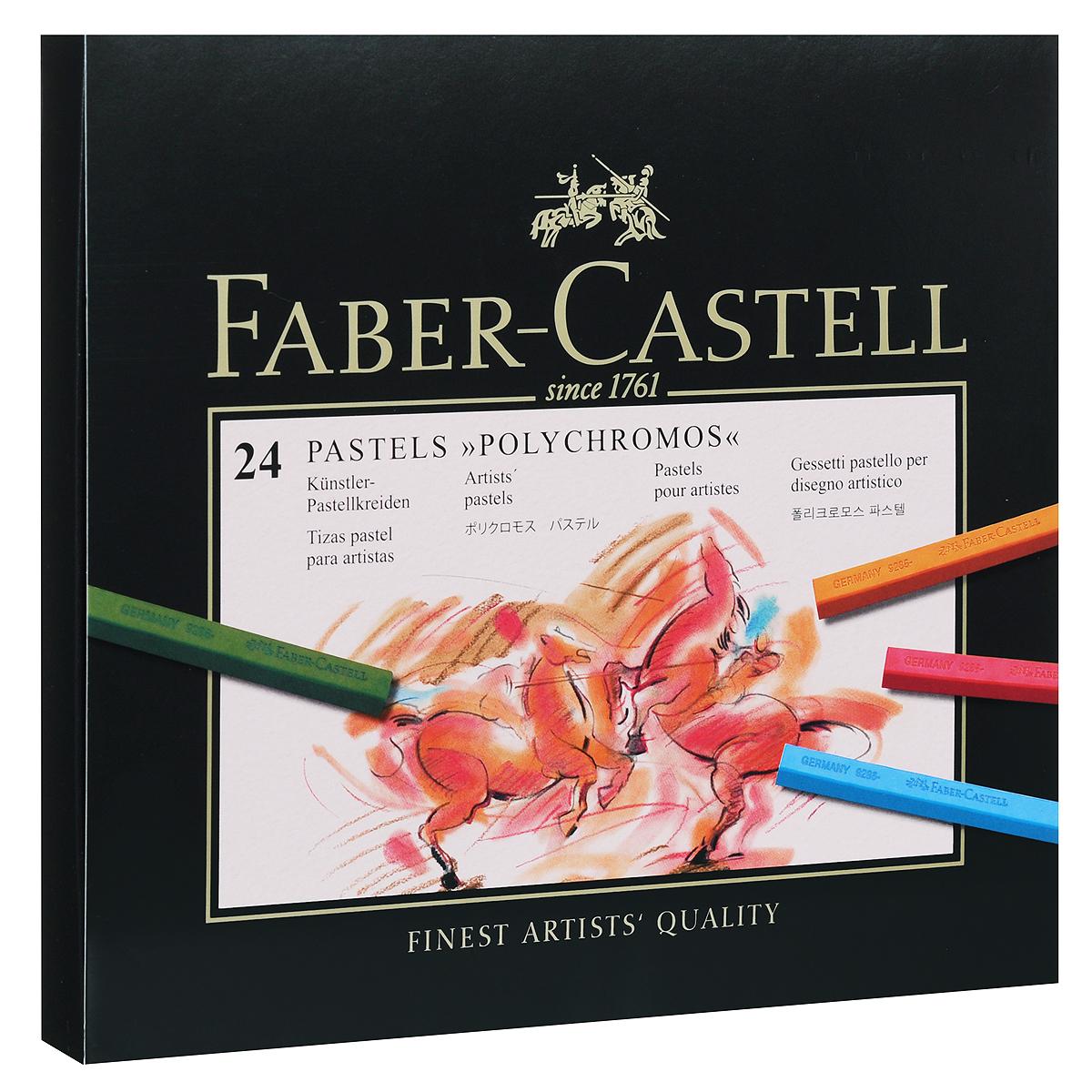 Пастель Faber-Castell Polychromos, 24 шт128524Набор Faber-Castell Polychromos содержит пастель прямоугольной формы в виде мелков 24 цветов - от ярких активных тонов до приглушенных оттенков. Пастель великолепного качества не крошится при работе, обладает отличными кроющими свойствами, обеспечивает хорошее сцепление с поверхностью, яркость и долговечность изображения. Пастелью Faber-Castell Polychromos можно рисовать в любой технике, сочетая ее с цветными карандашами и красками.