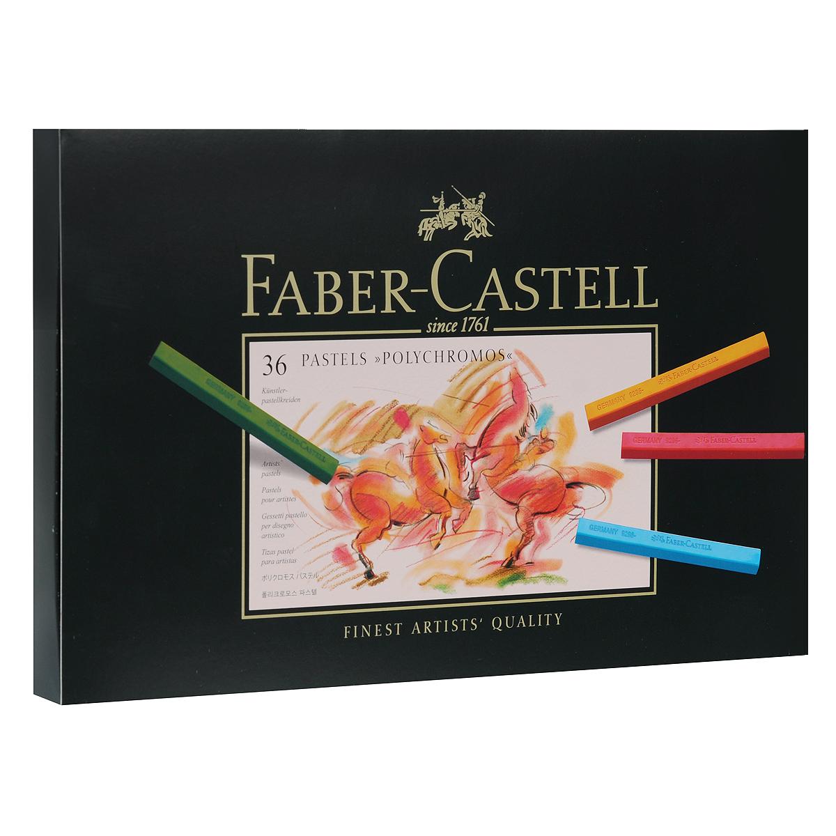 Пастель Faber-Castell Polychromos, 36 шт128536Набор Faber-Castell Polychromos содержит пастель прямоугольной формы в виде мелков 36 цветов - от ярких активных тонов до приглушенных оттенков. Пастель великолепного качества не крошится при работе, обладает отличными кроющими свойствами, обеспечивает хорошее сцепление с поверхностью, яркость и долговечность изображения. Пастелью Faber-Castell Polychromos можно рисовать в любой технике, сочетая ее с цветными карандашами и красками.