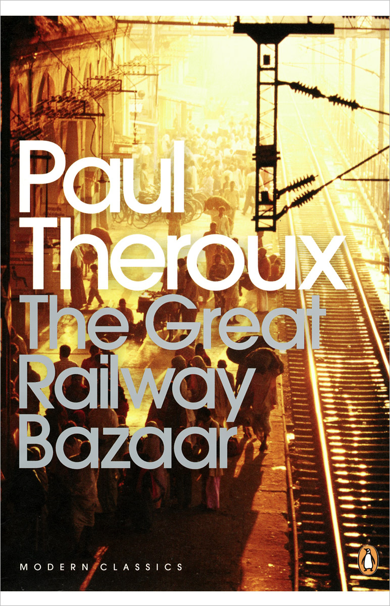 The Great Railway Bazaar: By Train Through Asia diana vreeland the modern woman the bazaar years 1936 1962