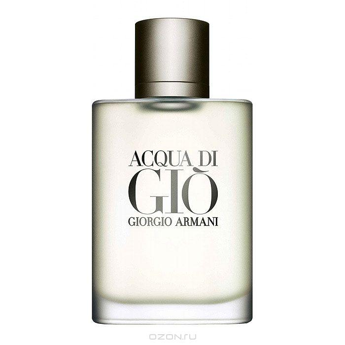 Giorgio Armani Туалетная вода Aqua Di Gio Pour Homme, мужская, 50 мл2058860Giorgio Armani Aqua Di Gio Pour Homme - мужская версия Acqua Di Gio посвящена творческим натурам, которые ищут уединенный уголок, чтобы предаться мечтам и создать нечто восхитительное и потрясающее. Aqua Di Gio Pour Homme легкий и невесомый, словно вторая кожа, наполненный солеными запахами морского бриза и палящими лучами южного солнца. Совершенная гармония, которая царит в природе, передается и обладателю аромата, заставляя его погрузиться в волшебный сон и слушать прекрасную мелодию в исполнении морских волн и дикого ветра…Классификация аромата: водный, фужерный.Верхние ноты: бергамот, лайм, мандарин, лимон.Ноты сердца: морские ноты, цикламен, фрезия, кориандр.Ноты шлейфа: мох, кедр, пачули, мускус.Ключевые словаЭлегантный, торжественный, чувственный!Туалетная вода - один из самых популярных видов парфюмерной продукции. Туалетная вода содержит 4-10%парфюмерного экстракта. Главные достоинства данного типа продукции заключаются в доступной цене, разнообразии форматов (как правило, 30, 50, 75, 100 мл), удобстве использования (чаще всего - спрей). Идеальна для дневного использования. Товар сертифицирован.