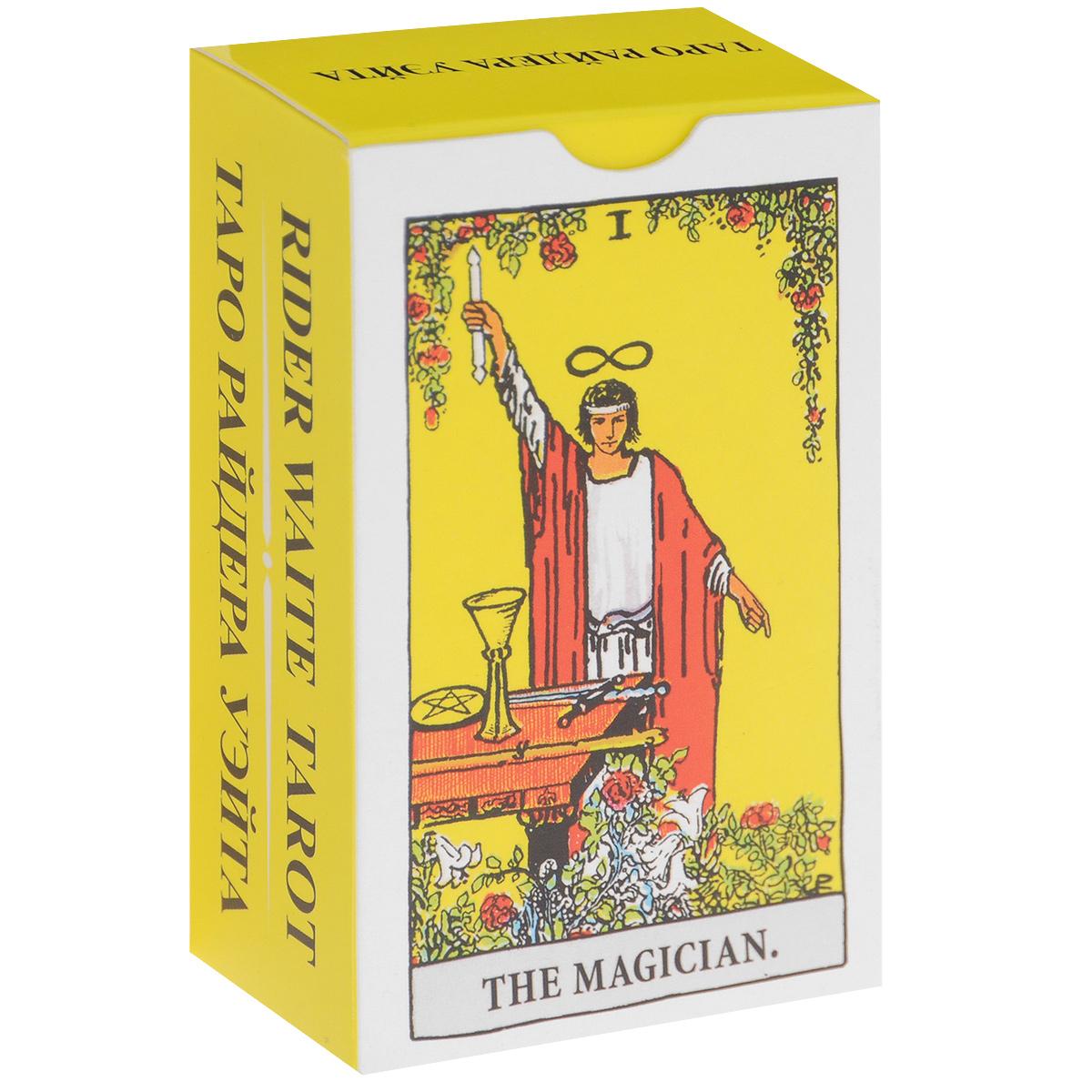 Таро Райдера Уэйта (колода из 78 карт) радужное таро райдера уэйта