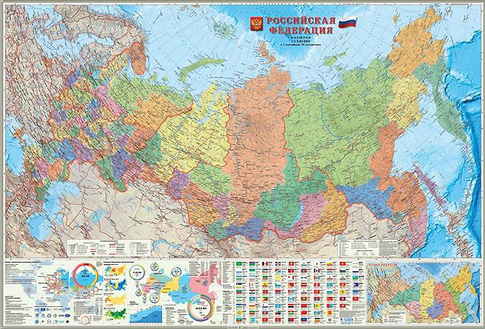 Российская Федерация. Субъекты Федерации. Инфографика. Настенная карта