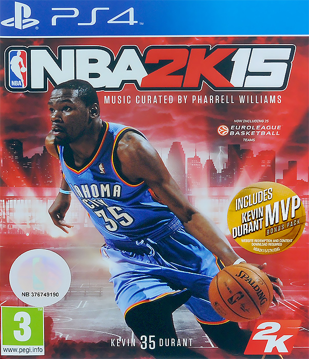 все цены на NBA 2K15 (PS4) онлайн