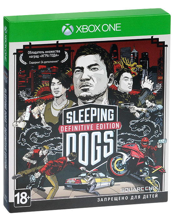 Sleeping Dogs. Definitive Edition (Xbox One) видеоигра для xbox one dead island definitive edition