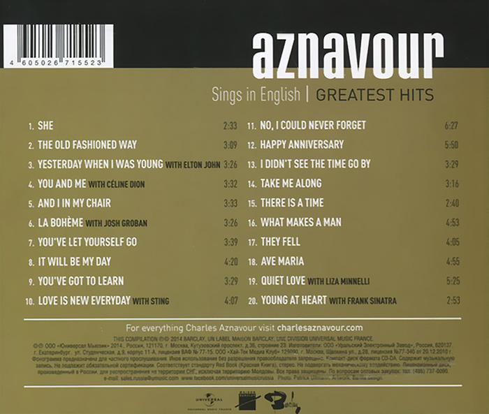 Charles Aznavour.  Sings In English.  Official Greatest Hits ООО