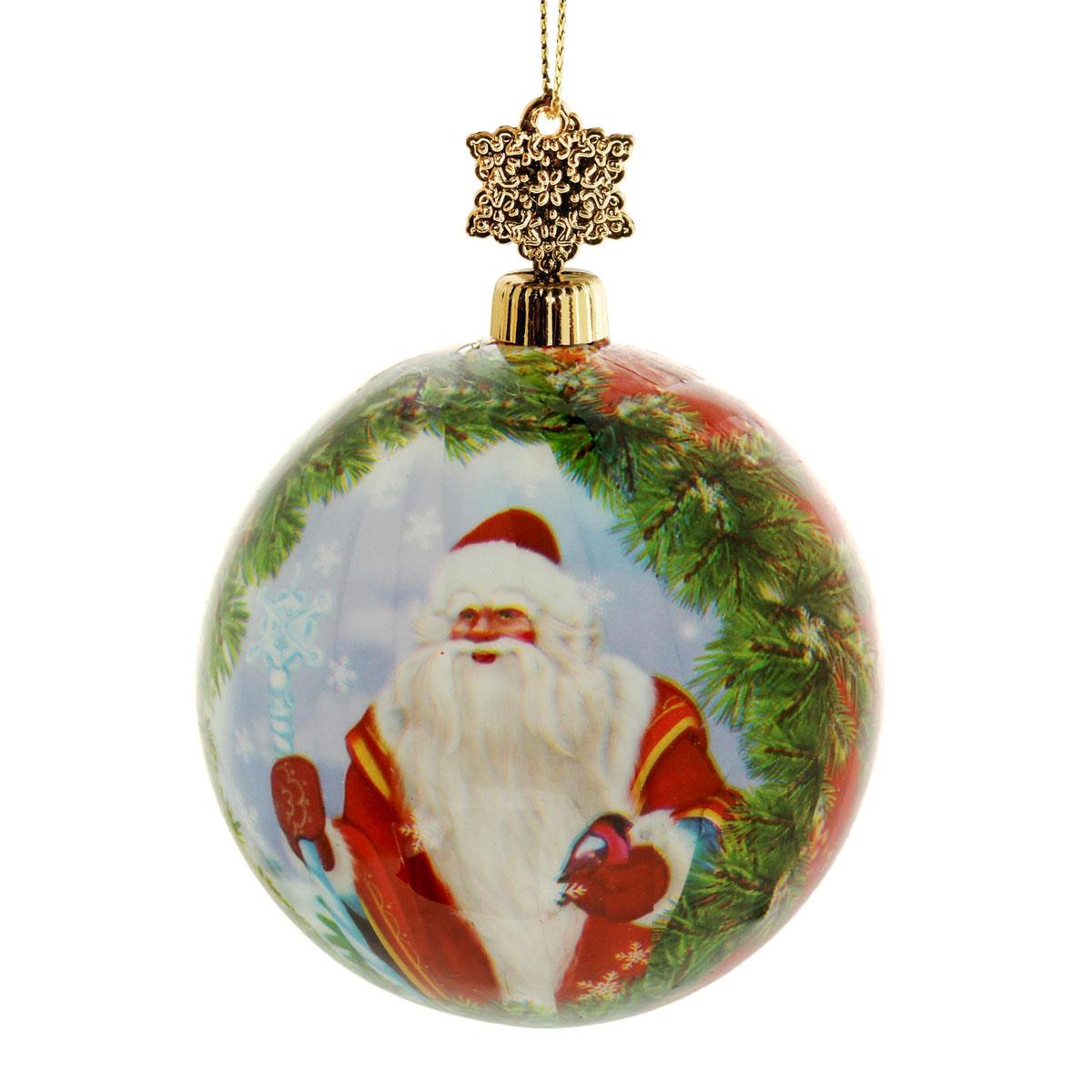 Новогоднее подвесное украшение Sima-land Шар Дед Мороз, диаметр 8 см. 279334279334Новогоднее подвесное украшение Sima-land выполнено из высококачественного пенопласта в форме шара и покрыто цветной пленкой. Шар декорирован изображением Деда Мороза и пожеланиями. С помощью специальной петельки украшение можно повесить в любом понравившемся вам месте. Но, конечно, удачнее всего такой набор будет смотреться на праздничной елке.Елочная игрушка - символ Нового года. Она несет в себе волшебство и красоту праздника. Создайте в своем доме атмосферу веселья и радости, украшая новогоднюю елку нарядными игрушками, которые будут из года в год накапливать теплоту воспоминаний. Материал: пенопласт, пленка, текстиль.