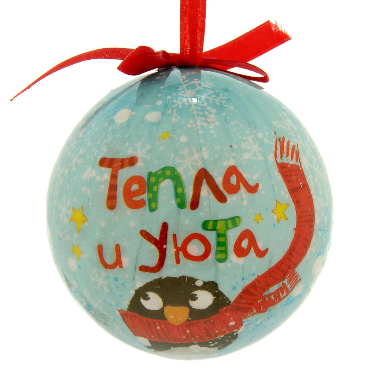 Новогоднее подвесное украшение Sima-land Шар Тепла и уюта, диаметр 10 см. 279353279353Новогоднее подвесное украшение Sima-land выполнено из высококачественного пенопласта в форме шара и покрыто цветной пленкой. Шар декорирован новогодним рисунком, пожеланием и текстильным бантом. С помощью специальной петельки украшение можно повесить в любом понравившемся вам месте. Но, конечно, удачнее всего такой набор будет смотреться на праздничной елке.Елочная игрушка - символ Нового года. Она несет в себе волшебство и красоту праздника. Создайте в своем доме атмосферу веселья и радости, украшая новогоднюю елку нарядными игрушками, которые будут из года в год накапливать теплоту воспоминаний. Материал: пенопласт, пленка, текстиль.