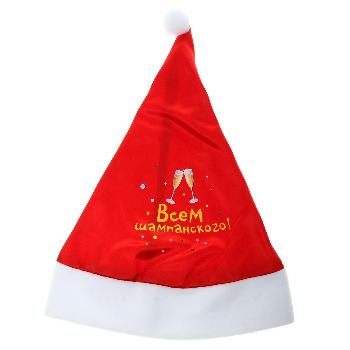 Колпак новогодний Sima-land, цвет: красный. 296199 sima land антистрессовая игрушка заяц хрустик 05 цвет красный
